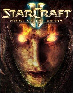 Starcraft II HoS : la reine des lames